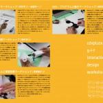 leaflet_2